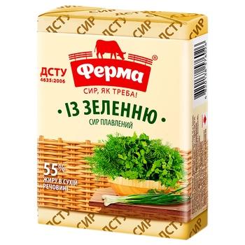 Сир плавлений Ферма із зеленню 55% 90г