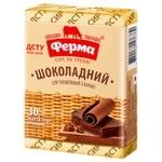 Сыр плавленный ферма шоколадный 30% 90г