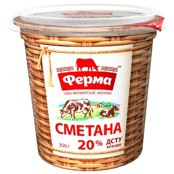 Ferma Sour Cream 20% 350g - buy, prices for Auchan - photo 2