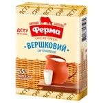 Ferma Creamy Processed Cheese 55% 90g