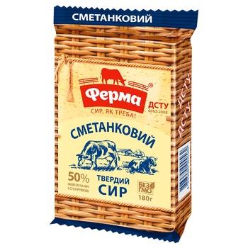 Сыр Ферма Сметанковый твердый 50% 180г