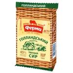 Ferma Dutch Cheese 45% 180g