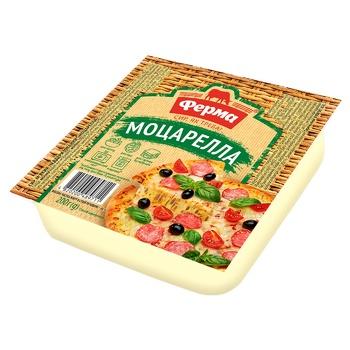 Ferma Cheese Mozzarella 45% 200g