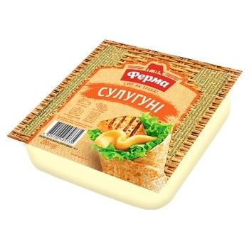 Сыр Ферма Сулугуни 45% 200г