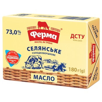 Ferma Selianske Sweet Cream Butter 73% 180g