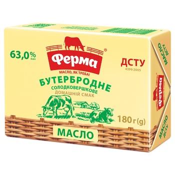 Масло Ферма Бутербродное сладкосливочное 63% 180г - купить, цены на Ашан - фото 1