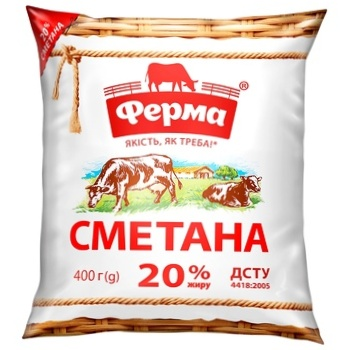 Ferma Sour Cream 20% 400g