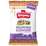 Ferma Lactose-free Ultrapasteurized Milk 2,5% 900g