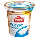 Ferma Thick Yogurt 2,5% 250g