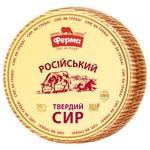 Сыр Ферма Российский 50%