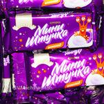 Конфета Рошен Мини-штучка шоколад с начинкой Украина