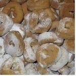Печиво Північна красуня Україна