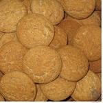 Печенье Хлебодар овсяная Украина