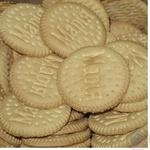 Печенье Лагода Мария затяжное Украина