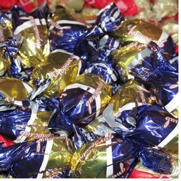 Чернослив Злата в шоколаде Украина