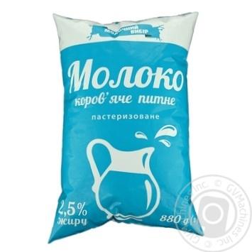 Молоко Молочный выбор пастеризованное 2,5% 880г