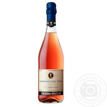 Contessa Matilde Pink Semi-Dry Sparkling Wine 8% 0,75l - buy, prices for CityMarket - photo 1
