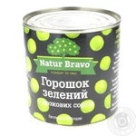 Vegetables pea Natur bravo green canned 425ml can