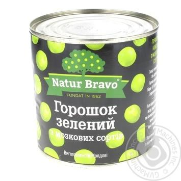 Горошок зелений Natur Bravo консервований 425мл