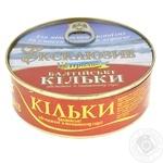 Кільки Балтійські Пролив Ексклюзив в томатному соусі 240г