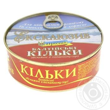 Кільки Балтійські Пролив Ексклюзив в томатному соусі 240г - купити, ціни на Novus - фото 1