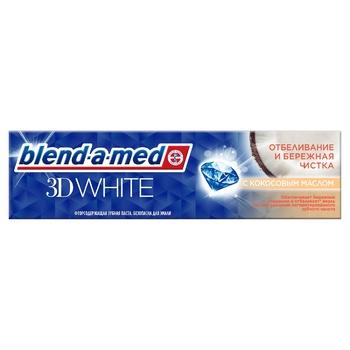 Зубна паста Blend-a-med 3D White Дбайливе чищення 100мл - купити, ціни на CітіМаркет - фото 4