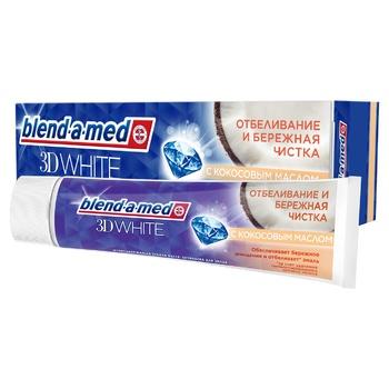 Зубна паста Blend-a-med 3D White Дбайливе чищення 100мл - купити, ціни на CітіМаркет - фото 1