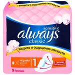 Гігієнічні прокладки Always Classic Sensitive Normal 9шт