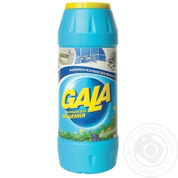 Gala Spring Freshness Cleaning Powder 500g - buy, prices for CityMarket - photo 3