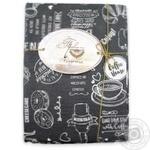 Grey Breakfast Tablecloth 180X136cm