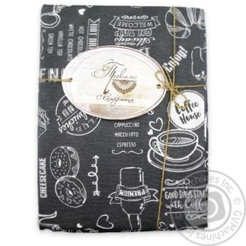 Скатертина Grey Breakfast 180X136см - купити, ціни на МегаМаркет - фото 1