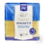 Макарони Metro Chef Спагеті 5кг