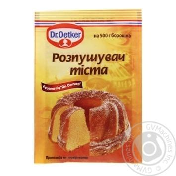 Dr.Oetker Baking Powder 10g - buy, prices for Novus - image 1