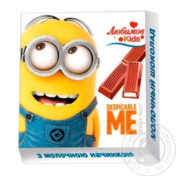 Шоколад молочный Любимов Kids Minions с молочной начинкой 50г