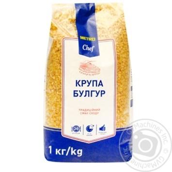 METRO Chef Bulgur 1kg