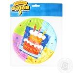 Тарелка Веселая затея Happy Birthday для торта бумажная 17см 6шт