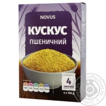 Novus Portioned Wheat Couscous 4x100g - buy, prices for Novus - photo 1