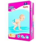 Подгузники-трусики Helen Harper Baby Maxi 4 8-13кг 44шт