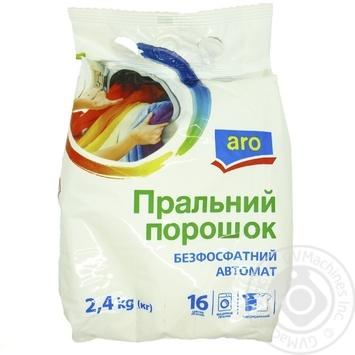 Стиральный порошок Aro бесфосфатный автомат 2,4кг - купить, цены на Метро - фото 1
