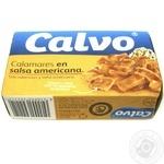 Seafood squid Calvo in sauce 115g