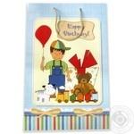 Art-Present Gift Package 47х49cm