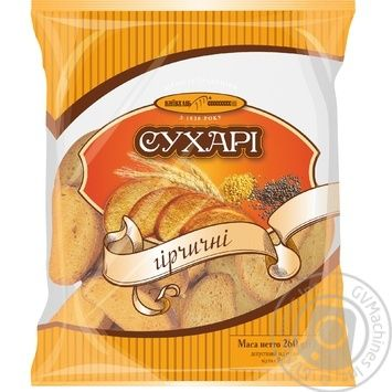 Kyyivkhlib Rusks Mustard 260g - buy, prices for Furshet - image 1