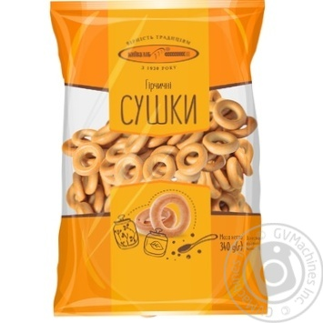 Mustard cracknel Kyivkhlib 400g Ukraine - buy, prices for Furshet - image 1