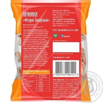 Kyivkhlib Zaporizhia Figured Gingerbreads 420g - buy, prices for CityMarket - photo 2