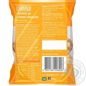Kyivkhlib with apricot filling pryaniki 360g - buy, prices for Furshet - image 2