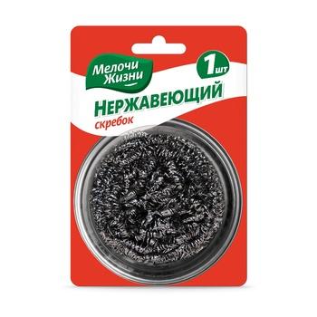Скребок кухонный Мелочи Жизни нержавеющий - купить, цены на ЕКО Маркет - фото 1