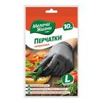 Перчатки Мелочи Жизни нитриловые одноразовые L 10шт