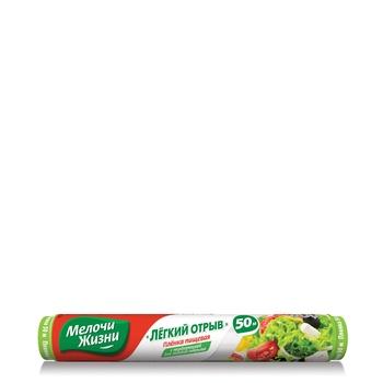 Пленка для продуктов Мелочи жизни 50м - купить, цены на Фуршет - фото 1