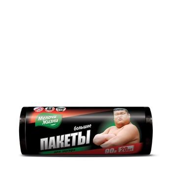 Dribnytsi zhyttya Garbage bags 90l*20pcs - buy, prices for Furshet - image 1