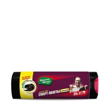 Пакеты для мусора Мелочи Жизни с затяжкой 35л 30шт - купить, цены на Фуршет - фото 1